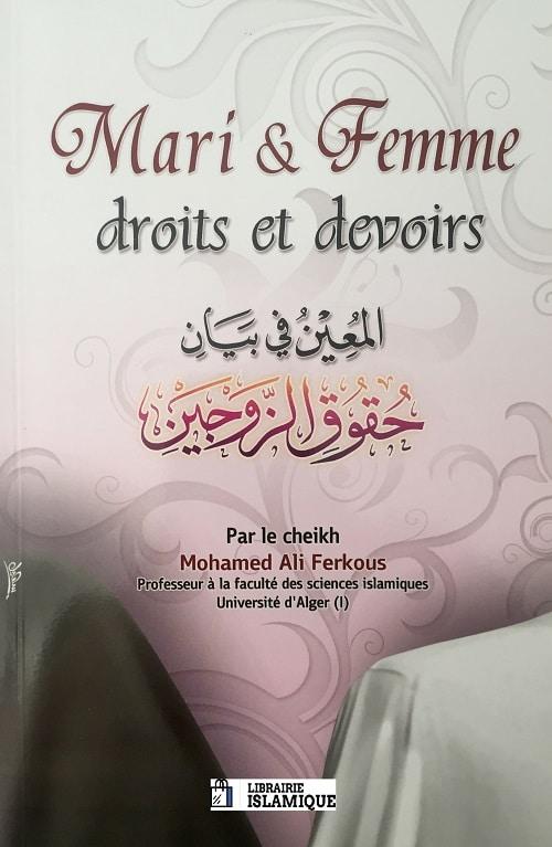 Mari et femme droits et devoirs librairie islamique islam boutique islamique livre - Droit et devoir du locataire ...