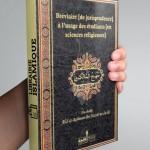 breviaire de jurisprudence a l usage des etudiants en science
