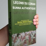 lecon du coran et de la sunna authentique