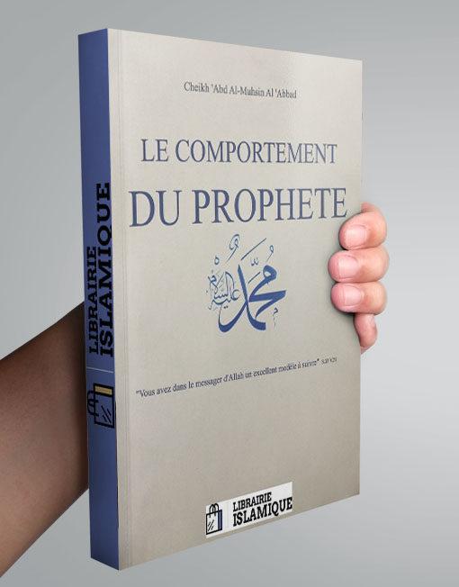 le comportement du prophete