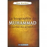 la-biographie-de-muhammad-le-prophete-de-l-islam librairie islamique