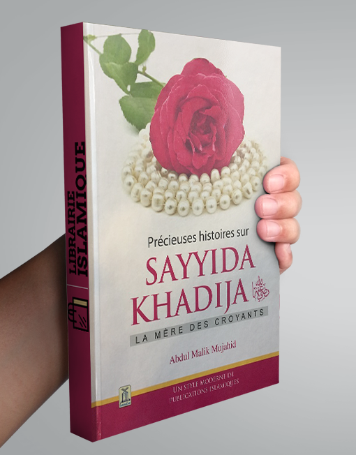 sayyida khadija