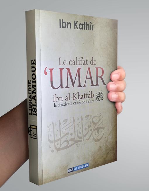le califat de omar ibn al khattab