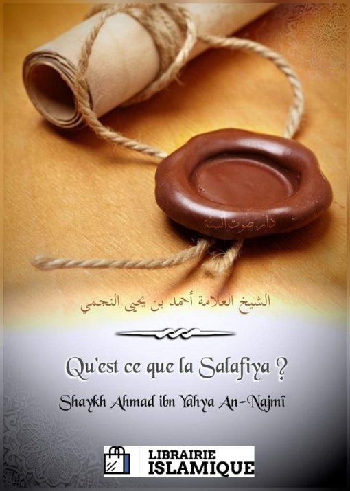 la salafiya librairie islamique