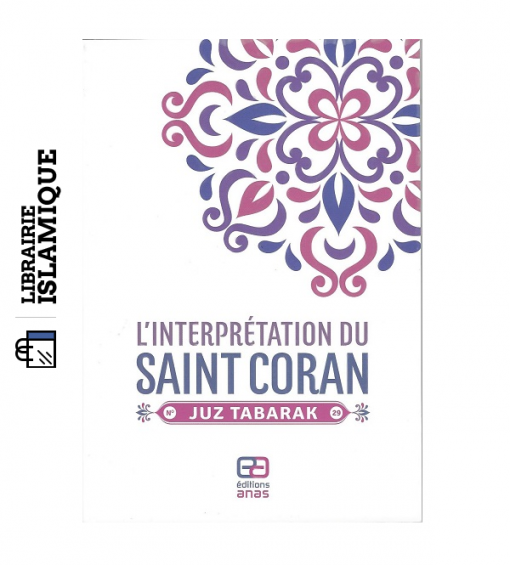 interpretation-du-saint-coran-juz-tabarak-29
