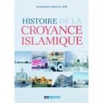 librairie-islamique-histoire-de-la-croyance-islamique-sectes-soulayman-al-hayiti