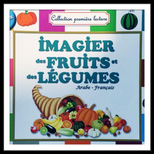 imagier fruits et légumes arabe francais
