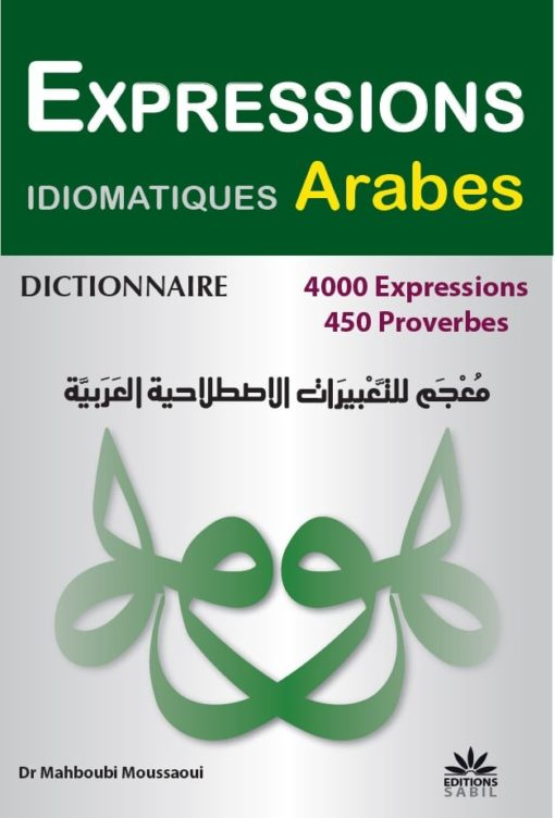 Expressions idiomatiques Arabes