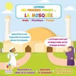 j-apprends-mes-premieres-phrases-la-mosquee