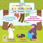 j-apprends-mes-premieres-phrasesles-vetements