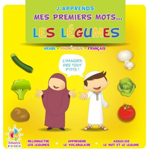 j-apprends-mes-premiers-mots-les-legumes