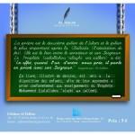 mon-livre-de-priere-version-garcon (3)
