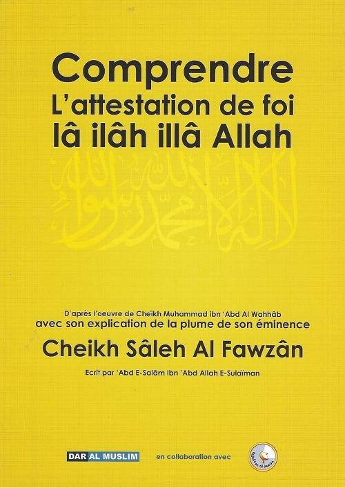 comprendre l'attestation la ilah illa Allah
