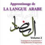 apprendre l'arabe 2