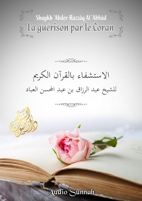 la guerison par le coran librairie islamique