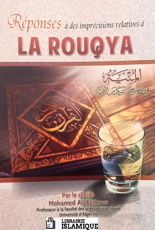 la-roqya-ferkous-librairie-islamique