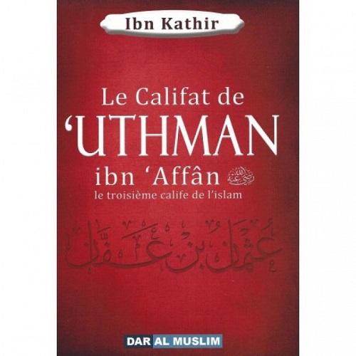 le-califat-de-uthman-ibn-affan-700×700