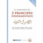 le-commentaire-des-3-principes-fondamentaux-cheikh-al-fawzan librairie islamique