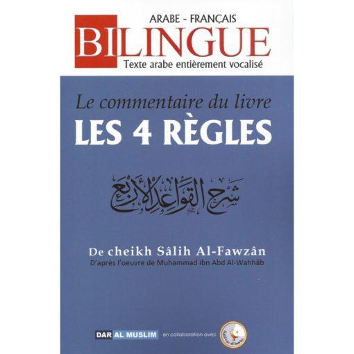 le-commentaire-du-livre-les-4-regles librairie islamique