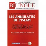 le-commentaire-du-livre-les-annulatifs-de-l-islam-librairie islamique