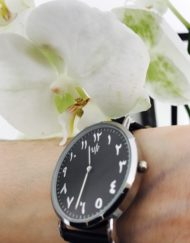 watch alif montre urdu femme fashion