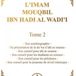 recto couverture complete tome 2 cheilkh mouqbil