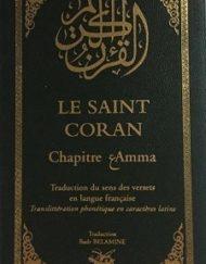 CORAN-JUZZ-AMMA