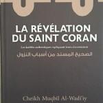 REVELATION DU SAINT CORAN