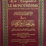 le monotheisme