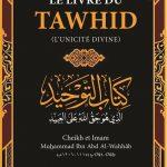 kitab-at-tawhid-le-livre-de-l-unicite