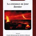 livre islamique la-croyance-au-jour-dernier-sur-librairie-sana