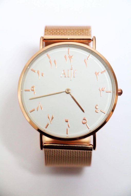 alif-watch-montre-chiffres-urdu-indiens rose