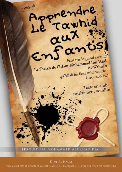 apprendr-le-tawhid-aux-enfants-dine-al-haqq
