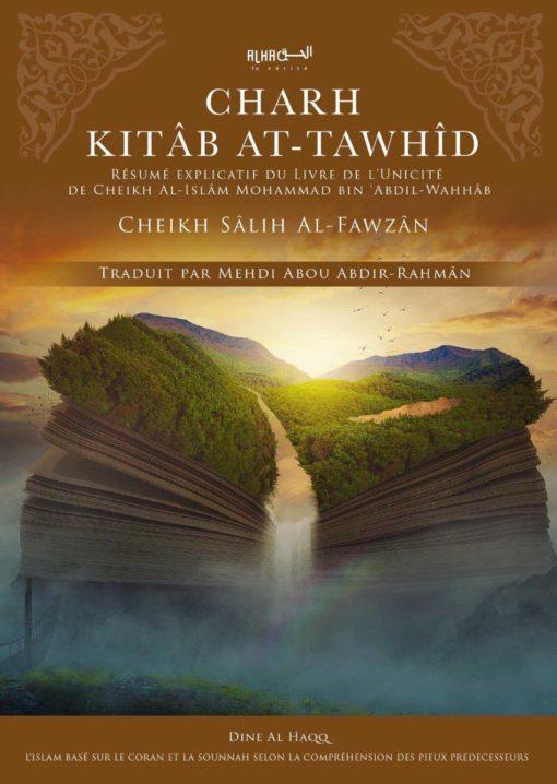 charh kitab at tawhid-dine-al-haqq