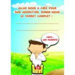 le-halal-et-le-haram-expliques-aux-enfants-10-ans-coran