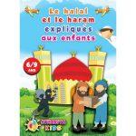 le-halal-et-le-haram-expliques-aux-enfants-6-ans