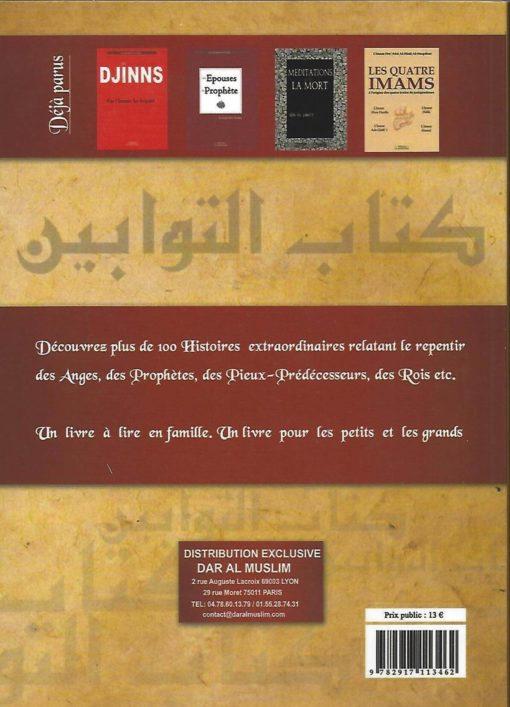 12980-les-repentis-ibn-qudama-al-maqdissi_0002[1]