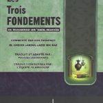Les_Trois_FONDEMENTS__0001[1]