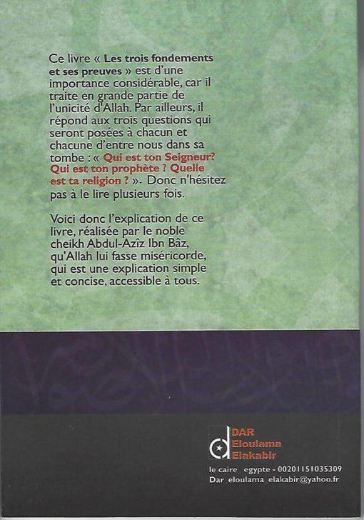 Les_Trois_FONDEMENTS__0002[1]