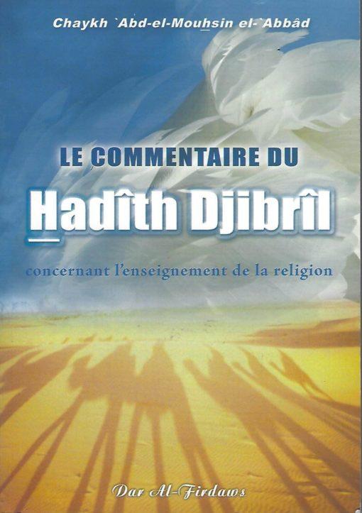 liv-hadith-djibril-al-firdaws_0001[1]