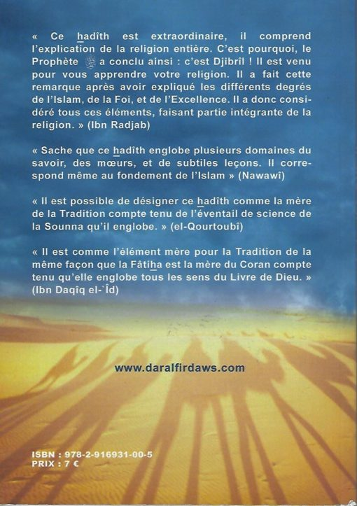 liv-hadith-djibril-al-firdaws_0002[1]