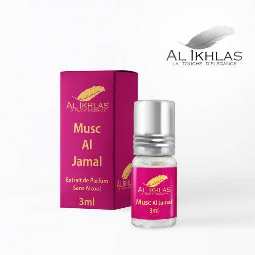 Al-Ikhlas-Mockup-Al-Jamal