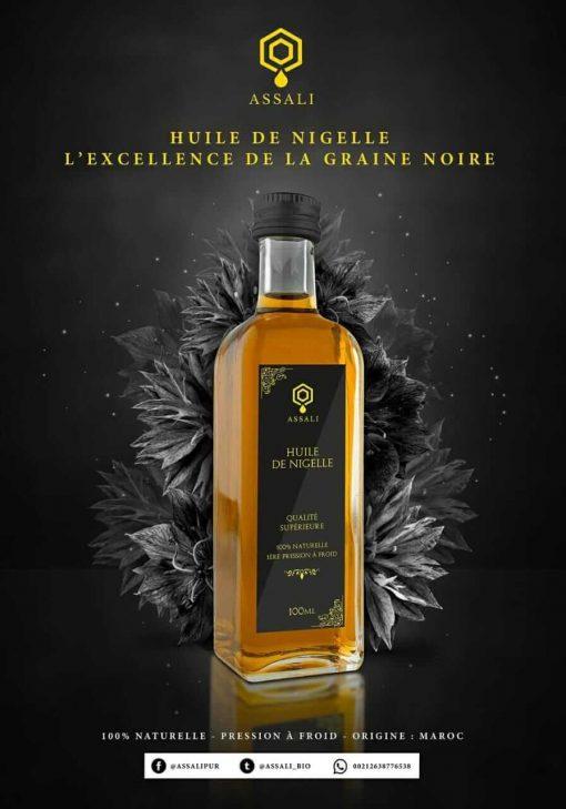 huile de graine de nigelle2