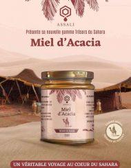 Miel d'Acacia Trésor du Sahara Assali