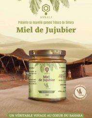 Miel de Jujubier Trésor du Sahara Assali