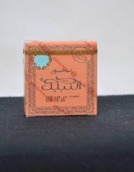 Bakhour Nabeel Original