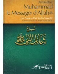 Ainsi etait Muhammad le messager d'Allah